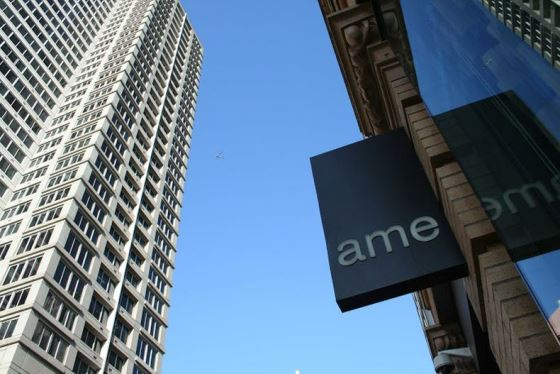 Ame Restaurant San Francisco Menu