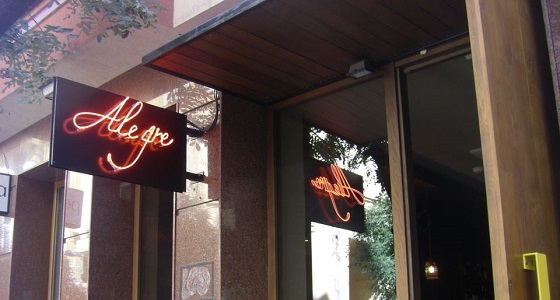 Alegre – One of the Best Restaurants in Sofia 317692 494978477192912 2131779809 n1