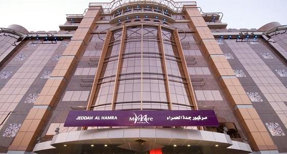 Mercure Jeddah Al Hamra Hotel Facade  Mercure Jeddah Al Hamra – Business &Leisure Hotels Facade