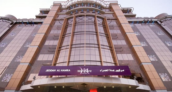 Mercure Jeddah Al Hamra – Business &Leisure Hotels Facade1