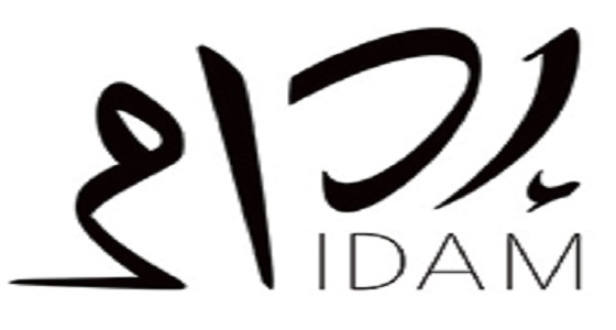 idam-restaurant-logo  Fine dining In Doha? IDAM  idam restaurant logo