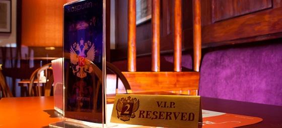 rasputin  Cultural Hotels in Dubai - Avari Dubai Hotel  rasputin