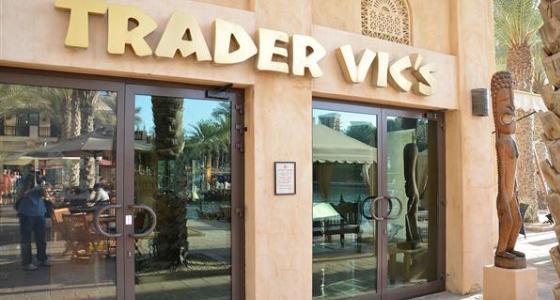 Trader Vic's – Madinat tradervicsouk innerbig