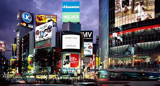 Shibuya-Tokyo-desktop  Best design guides | Tokyo Shibuya Tokyo desktop