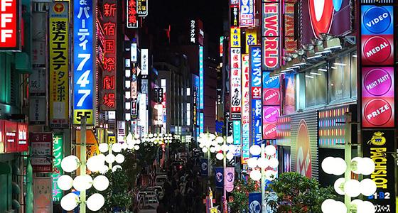 ShinjukuStreet02  Best design guides | Tokyo ShinjukuStreet02