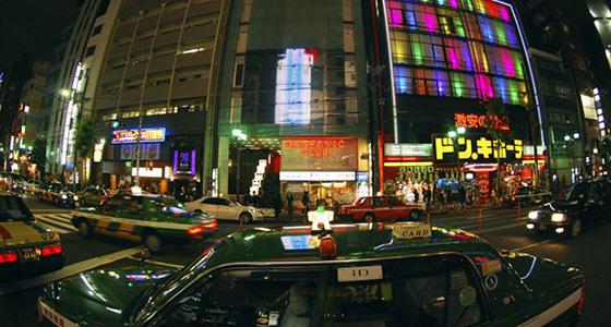 roppongi-i3  Best design guides | Tokyo roppongi i3