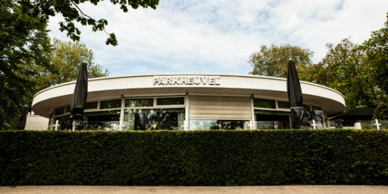 Visit Park Heuvel Restaurant in Rotterdam Parkheuvel Rotterdam e1453358352634