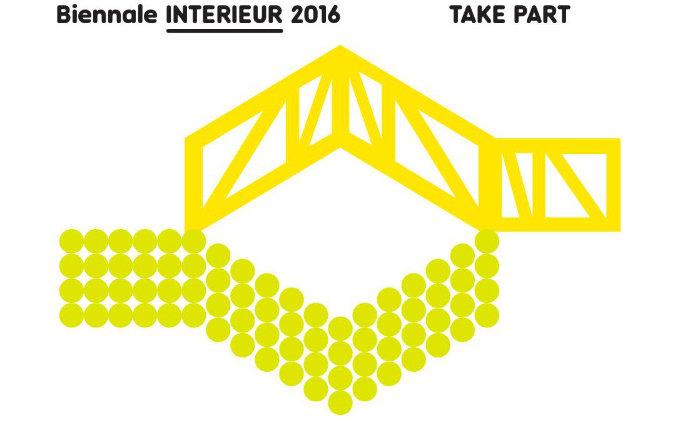 Biennale Interieur 2016: All interior design novelties in Belgium ...