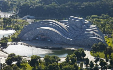 incredible architecture Suiseki Hall: The Incredible Architecture of China's Newest Hall feat 5 480x300